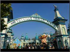 Toyville Trolley Park Tokyo Disney Sea, Sydney Harbour Bridge, Park, Travel, Viajes, Parks, Trips, Tourism, Traveling