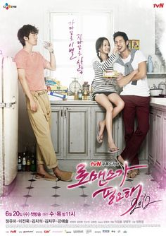 tvN's 'I Need Romance 2012′ releases official poster #allkpop #kpop