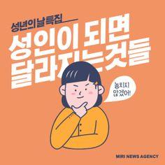 미리캔버스 디자인 페이지 Japan Graphic Design, Japan Design, Ad Design, Logo Sketches, Visual Communication Design, Self Branding, Leaflet Design, Event Banner, Promotional Design