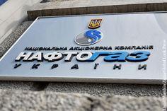 Из НАК «Нафтогаз Украины» до июня будет выделено предприятие, которое возьмет на себя функции по транзиту газа, заявил вице-президент Еврокомиссии по энергосоюзу Марош Шефчович.