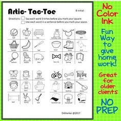 Freebie Articulation Tac Toe Speech Therapy Game