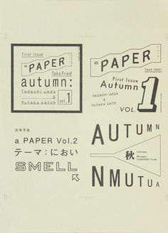 Japanese Poster: A Paper Vol.1. Tadashi Ueda / Yutaka Sato. 2012