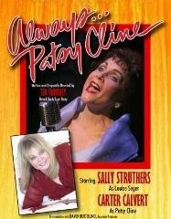 Los Angeles Theater Review: ALWAYS…PATSY CLINE (El Portal Theatre in North Hollywood)