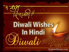 Looking for sharing top Diwali Wishes In Hindi, then you are at perfect place where you can explore top 10 diwali wishes.