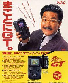 Retro Video Games, Video Game Art, Retro Games, Retro Advertising, Vintage Advertisements, Japanese Video Games, Pc Engine, Vintage Games, Games