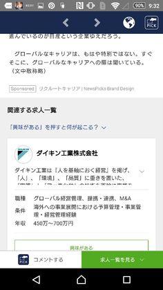 newspics