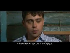 Сируси 9 серия http://tatbash.ru/bashkirskie/filmy/5227-sirusi-9-seriya