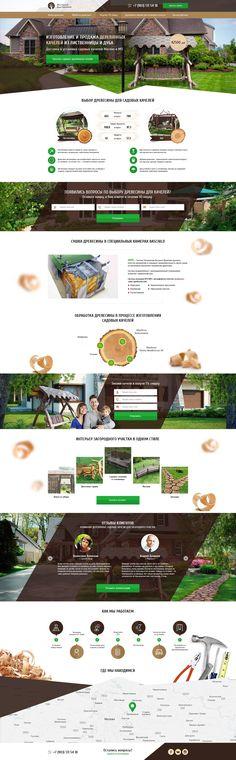 Мастерская Д.А (LP) Web Design Examples, Web Ui Design, Web Design Trends, Layout Design, Website Design Inspiration, Mise En Page Web, Pix Art, Landing Page Design, Lp