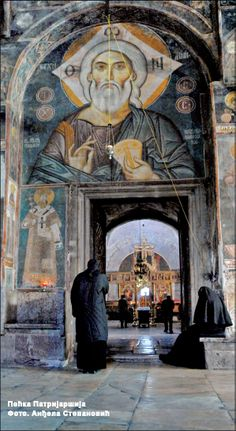 Monastery of the Patriarchate of Peć is a medieval Serbian Orthodox monastery located near the city of Peć Fresco, Religious Icons, Religious Art, Serbia And Montenegro, Tempera, Divine Light, Church Architecture, Orthodox Christianity, Orthodox Icons