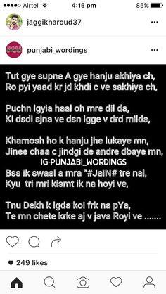Lyric Quotes, Sad Quotes, Qoutes, Lyrics, Punjabi Funny, Heart Touching Lines, Punjabi Poetry, Punjabi Quotes, In My Feelings