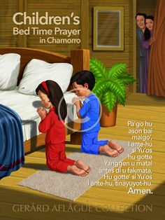 Now I Lay Me Down to Sleep Chamorro Prayer Poster of Guam and CNMI