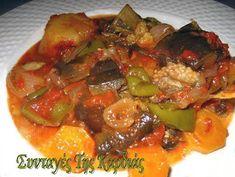 Cookbook Recipes, Cooking Recipes, Greek Recipes, Ratatouille, Beef, Meals, Chicken, Vegetables, Ethnic Recipes
