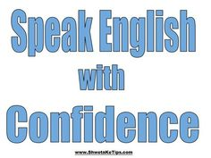 How to Improve your English Communication Instantly? How to Speak English Rapidly?