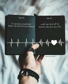 هيما حبيب قلبي