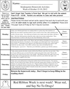 my future leader essay education