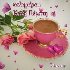 Good Night, Good Morning, Tea Cups, Japanese Quotes, Mornings, Have A Good Night, Bonjour, Tea Cup, Buongiorno