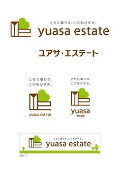 CI / VI : ロゴ   ロゴマーク   会社ロゴ CI   ブランディング   筆文字   大阪のデザイン事務所  cosydesign.com