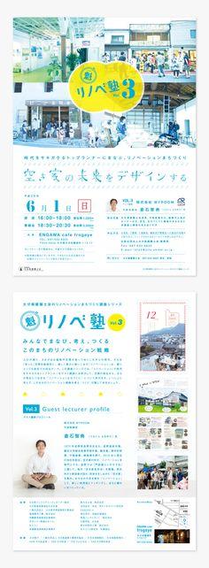 グラフィックデザイン,Graphic Design,広告,シンプル,水色,建設,美術館,イベント,タイポグラフィー,建築,リノベーション, Reading