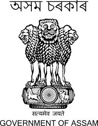 Department of Environment & Forests Government of Assam Recruitment 2017 for 132 AFPF Constables || Last date 26th May 2017