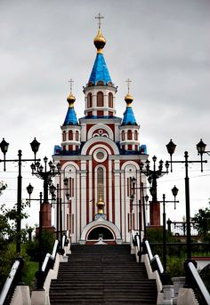 Khabarovsk's Cathedral | Russia (by Danilo Nobrega)
