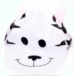 Buy Zebra Baseball Cap Hat | Just £2.49 | Zoo Animal Party