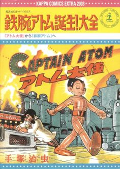 First Astro Boy Manga (Captain Atom) (Larger Image)