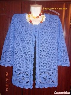 Sweatshirts, dresses, skirts - вязание - Reality Worlds Tactical Gear Dark Art Relationship Goals Gilet Crochet, Crochet Cardigan Pattern, Crochet Jacket, Crochet Blouse, Knit Crochet, Crochet Designs, Crochet Patterns, Crochet Woman, Crochet Clothes