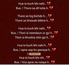 48218676 zindagi me chahath ko pahle khoyaa hy vahi jsane Dard kya hy. Karma Quotes, Pain Quotes, Hurt Quotes, Reality Quotes, Life Quotes, Lyric Quotes, Poetry Quotes, Urdu Poetry, Quotes Quotes