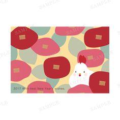 椿の花柄とゆるっとかわいい酉のかくれんぼ (No.1714_12)|デザイナー年賀状2017(酉・とり)オシャレデザイン即ダウンロード・格安印刷|ルーコ