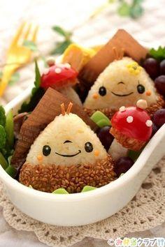 Chestnut Onigiri Bento