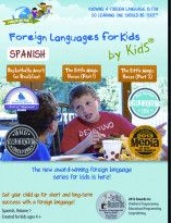 Foreign languages for kids- Spanish DVD workbook games