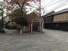 Gion Tatumidaimyoujin Kyoto