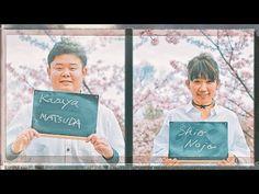 結婚式オープニングムービー 【遠距離編】BEREL - YouTube