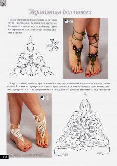 New Crochet Summer Sandals Patterns Ideas Crochet Shoes, Crochet Slippers, Crochet Clothes, Crochet Diagram, Crochet Motif, Crochet Lace, Crochet Summer, Crochet Crafts, Crochet Projects