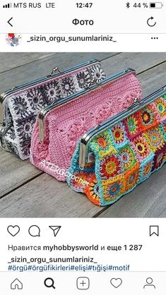 This post was discovered by 양윤정. Discover (and save!) your own Posts on Unirazi. Crochet Clutch Bags, Crochet Coin Purse, Crochet Pouch, Crochet Handbags, Crochet Purses, Crochet Granny, Crochet Hooks, Knit Crochet, Crochet Dollies