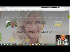 Алексей Кизяков - YouTube