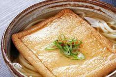 Kitsune Udon. Udon noodle with sweetened sliced fried Tofu.