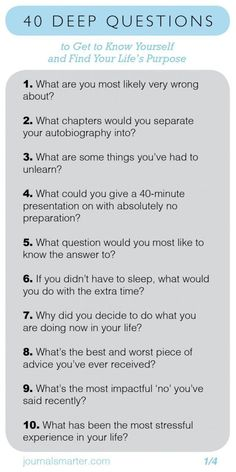 40 Deep Questions To Get To Know Yourself and Your Life Purpose - Journal Smarter<br> Getting To Know Someone, Get To Know Me, Getting To Know Yourself, Deep Questions To Ask, This Or That Questions, Questions To Get To Know Someone, Interesting Questions To Ask, Questions About Life, Truths Questions