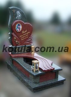 Tombstone Pictures, Tombstone Designs, Bottle Opener, Istanbul, Candles, Peace, Woodland Forest, Candy, Candle Sticks
