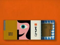 Japanese Restaurant Branding Research