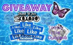 """Διαγωνισμοί: 2Κ FB GiveAway   2Κ FB GiveAway  Εσείς πήρατε μέρος; Από εχθές """"τρέχει"""" στη σελίδα μας στο Facebook ένα GiveAway για να σας ευχαριστήσουμε για τα 2000 """"Μου Αρέσει""""!Ξεφυλλίστε τον & υπολογίστε έκπτωση-23%από τις αναγραφόμενες τιμές  Πατήστε στο κουμπάκι για να ενημερωθείτε σχετικά αν θέλετε και εσείς να συμμετάσχετε σε αυτό το   Προσφορές που μπορεί να σας ενδιαφέρουν:και  ΣετάκιαΜΟΝΟγια την1ησας παραγγελία  Συγκεντρώνοντας50πόντους (Bonus Points) με τις αγορές σας μπαίνετε στο…"""