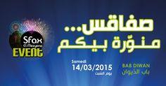 Sfax El Mezyana Event
