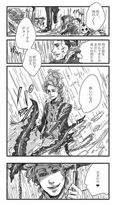 新築@蛸壺 (@hajiwosire) さんの漫画   67作目   ツイコミ(仮)