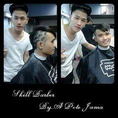 Skill barber