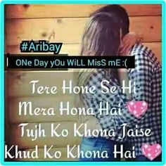 Punjabi Quotes Hindi Lyric Quiet Suit Accessories Dear Diary Love Songs Romantic Bollywood Actress