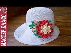 Привет!!! Меня зовут Настя ッ В этом видео уроке я покажу как сделать красивый и необычный новый цветочек из круглых лепестков Канзаши. Также в этом мастер кл...