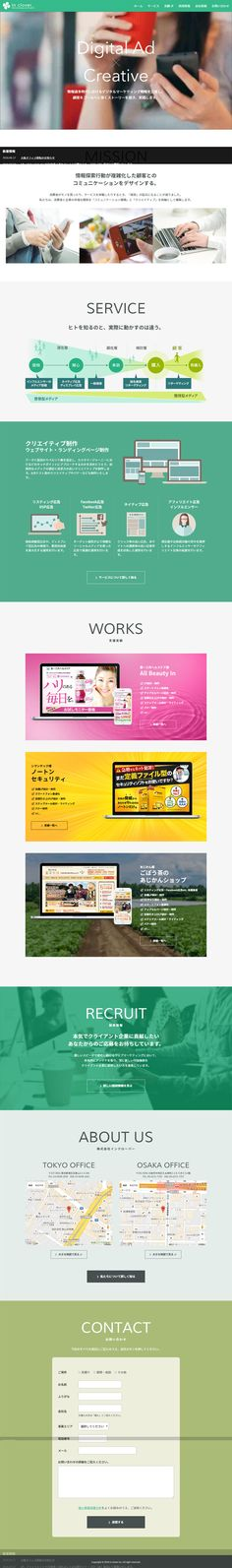 デジタルマーケティング戦略【インターネットサービス関連】のLPデザイン。WEBデザイナーさん必見!ランディングページのデザイン参考に(シンプル系)