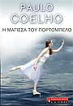 Η ΜΑΓΙΣΣΑ ΤΟΥ ΠΟΡΤΟΜΠΕΛΟ - PAULO COELHO - Αναζήτηση Google Books To Read, Reading, My Love, Google, Movies, Animals, Paulo Coelho, Animales, Animaux