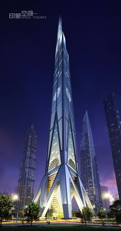 Shanghai Tower Shanghai, China