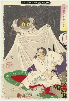 Minamoto no Yorimitsu Striking at the Ground Spider, No. 32 by Yoshitoshi (1839 - 1892)